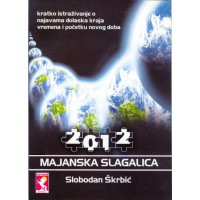 2012 - Majanska slagalica