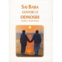 Sai Baba govori o odnosih