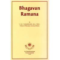 Bhagavad Ramana
