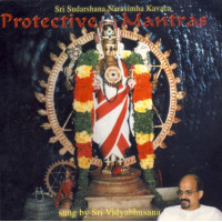 CD Protective mantras