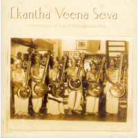 CD Ekantha Veena Seva in praise of Lord Ranganatha