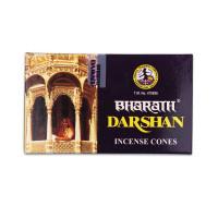 Dišeči stožci Bharat Darshan