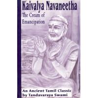 Kaivalya Navaneetha