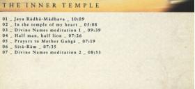 CD THE INNER TEMPLE