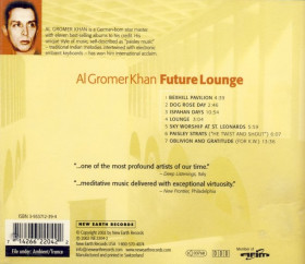 CD Future Lounge