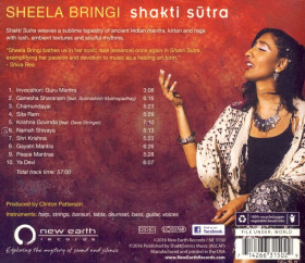 CD Shakti sutra