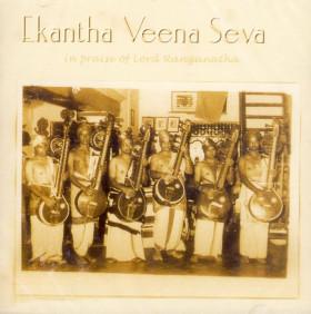 CD Ekantha Veena Seva in praise of Lord Ranganatha