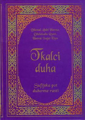 Tkalci duha - Sufijska pot duhovne rasti