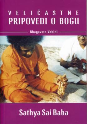 Veličastne pripovedi o Bogu - Bhagavata vahini
