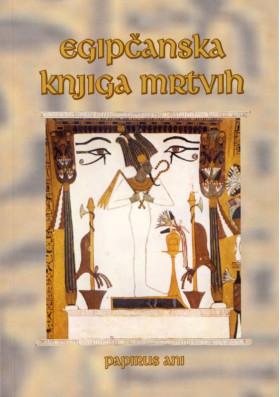 EGIPČANSKA KNJIGA MRTVIH