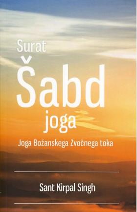 Surat Šabd joga